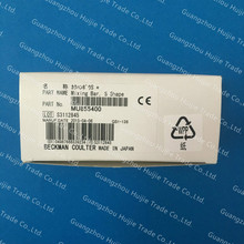 NJK10860 For BECKMAN AU5800 Biochemistry Analyzer MU855400 Mixing Bar Spiral Shape (pkg of 3)S Shape Original and New rmc1 63d 16 3 of new and original breaker