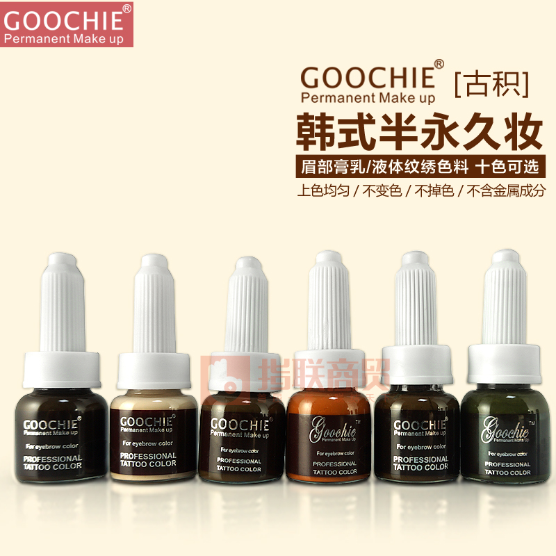 Goochie Permanent Makeup Cream Eyebrow Pigment, Professional Tattoo color for eyebrow 10g/pc hot sale mirco permanent makeup tattoo inks pigment for eyebrow makeup 10 colors free shipping goochie quality