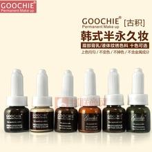 Goochie Permanent Makeup Cream Eyebrow Pigment, Professional Tattoo color for eyebrow 10g/pc