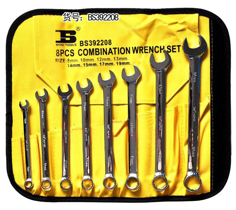 ФОТО free shipping BOSI 8-19mm 8pc combination box end wrench set,china top ten brand