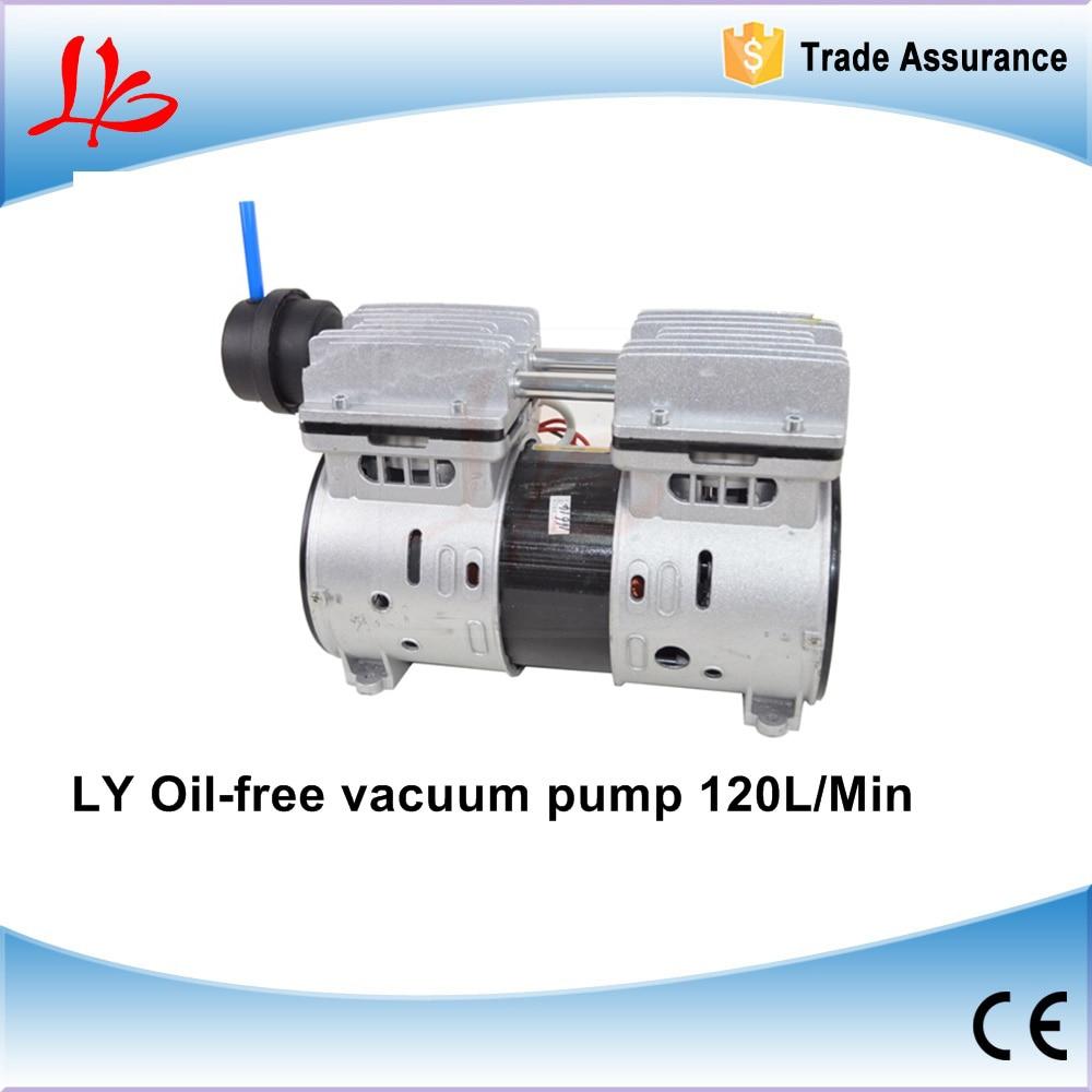 LY Oil-free vaccum pump 120L/Min 220V 550W manka care 110v 220v ac 50l min 165w small electric piston vacuum pump silent pumps oil less oil free compressing pump