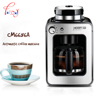 CM6686A Full Automatic Grinding Machine 580ml Coffee Grinding Machine Beans Double Use American Coffee Machine For Home 1pc