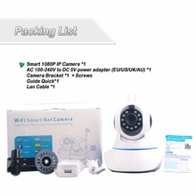 1080p 360 Degree View Wireless Camera