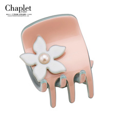 Chaplet 2016 New High Quality Girls Hair accessories Pearl Flowers Hair Claw Acetate Hair Claws Small Claw Clip Free Shipping