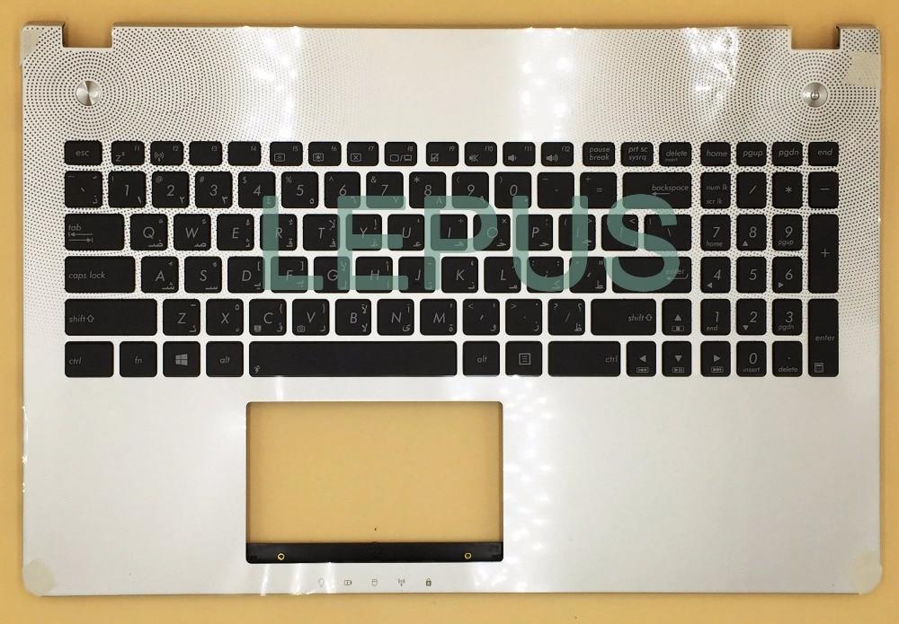 New laptop keyboard for ASUS N56 N56JN N56JR N56VB G56 ARABIC/CANADIAN FRENCH/Deutsch German/KOREAN layout new laptop keyboard for lenovo ideapad yoga 2 pro 13 serie spanish french belgian uk irish arabic korean canadian french