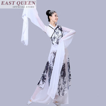 Chinese folk dance clothing suit chinese dance costumes women Chinese style oriental dance costumes ancient costume FF311