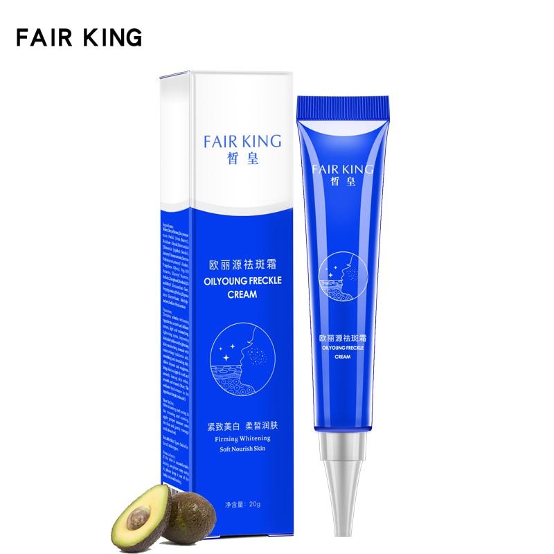 Купить с кэшбэком Strong Effects Powerful Whitening Freckle Cream 20g Remove Melasma Acne Spots Pigment Melanin Face Care Cream