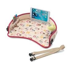 Детский портативный стол для автомобиля, детский держатель для коляски, стол для еды, водонепроницаемый, детский столик, автомобильное сиденье, лоток для хранения, детская игрушка 42*35 см