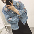 Mais novo Denim Jacket Women 2016 Moda Outono Flores Bordado Turn-down Collar Manga Comprida Jeans Jaquetas Casaco Curto Ocasional