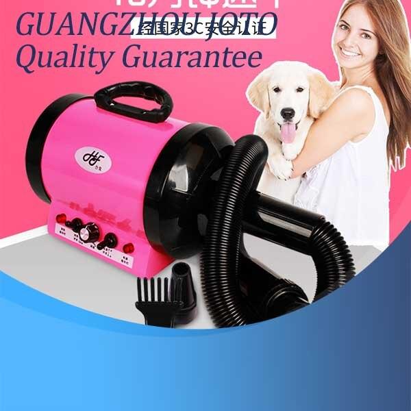 Good Quality Household Pet Water Blower Dog Hair Dryer Powerful Cat Bath Drying Hair
