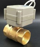 일반 열기/닫기 밸브 TF25-B2-C AC/DC9-24V 2 전선 황동 DN25 1 ''전기 차단 밸브