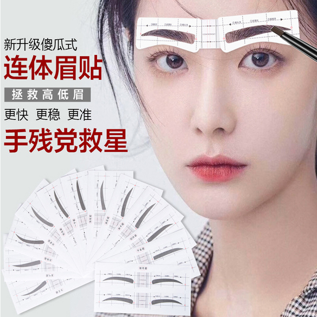 upgrade 2 pairs of professional fashion eyebrows template stickers eyebrows mold drawing card mold makeup tools 3#1 types 1