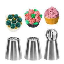 3PC/Set Dessert Decorators Russian Ball Nozzles Flower Fondant Icing Piping Tip Cream Torch Durable Ball Nozzles Stainless Steel цены