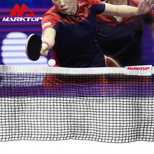 High Quality Waxed String Table Tennis Net Ping Pong Replacement 169cm*14.5cm Accessories