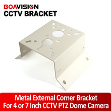 High Quality Outdoor/Indoor External Corner Bracket Mounting For 4 inch Or 7 inch CCTV PTZ IP Dome Camera Max Load-bearing 25KG