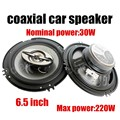 best selling coaxial car speaker one pair 6.5 inch car audio stereo speaker support bass tweeter function max music power 220W