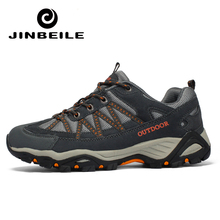 2018 New Couple Male Hiking Shoes Travel Sneakers Breathable Men Climbing Sport Women Outdoor Trekking
