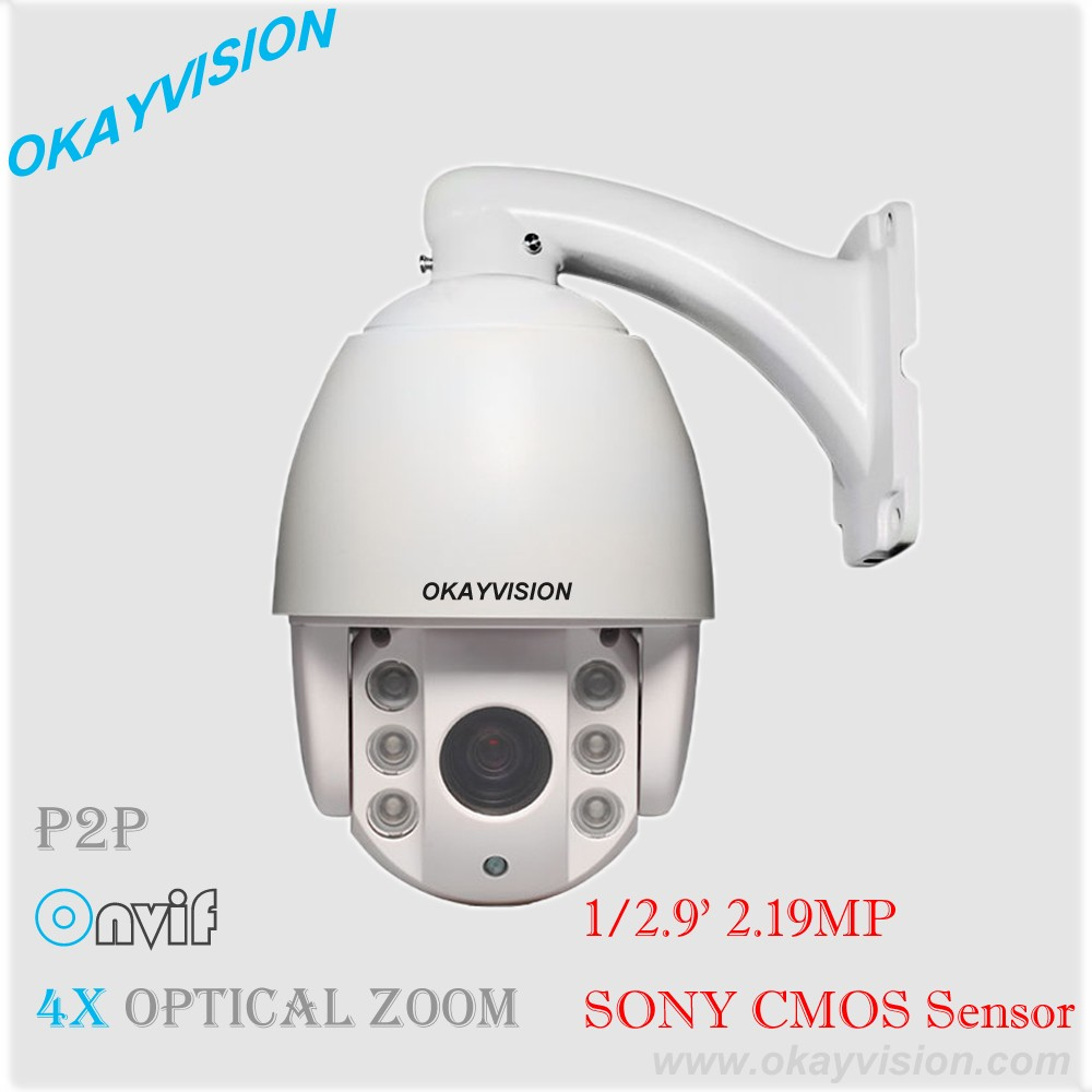 2MP 1080p full hd p2p PTZ Camera outdoor indoor 4X optical Zoom lens wall and ceiling