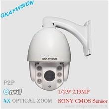 2MP 1080 p full hd p2p PTZ Cámara al aire libre y de interior 4X óptico lente de Zoom de pared y de techo para la opción mini ip ptz cámara