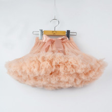 Girl's Fashion Ball Gown Skirts