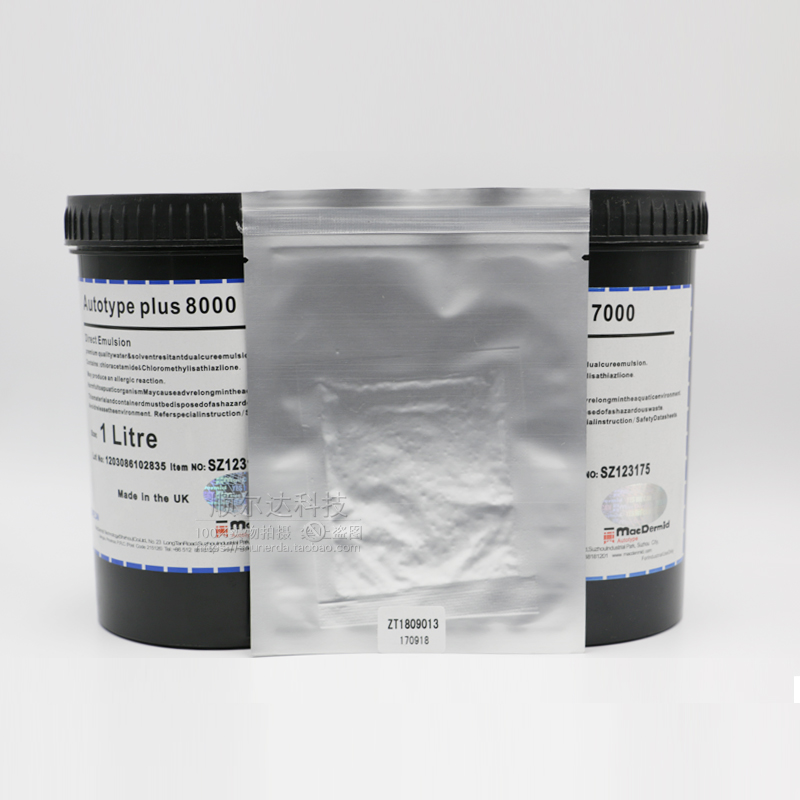 1000g/Bottle Water And Oil Dual Photosensitive Emulsion KOTOTAI Brand Ink Blue Color
