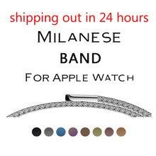 Milanesa de Bucle de La Correa y del Acoplamiento Pulsera De Apple venda de Reloj 42mm 38mm correa de reloj de Pulsera banda de Acero Inoxidable para iwatch 3/2/1