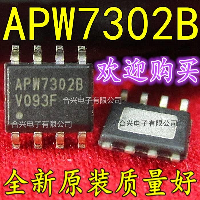 apw7302b чем заменить