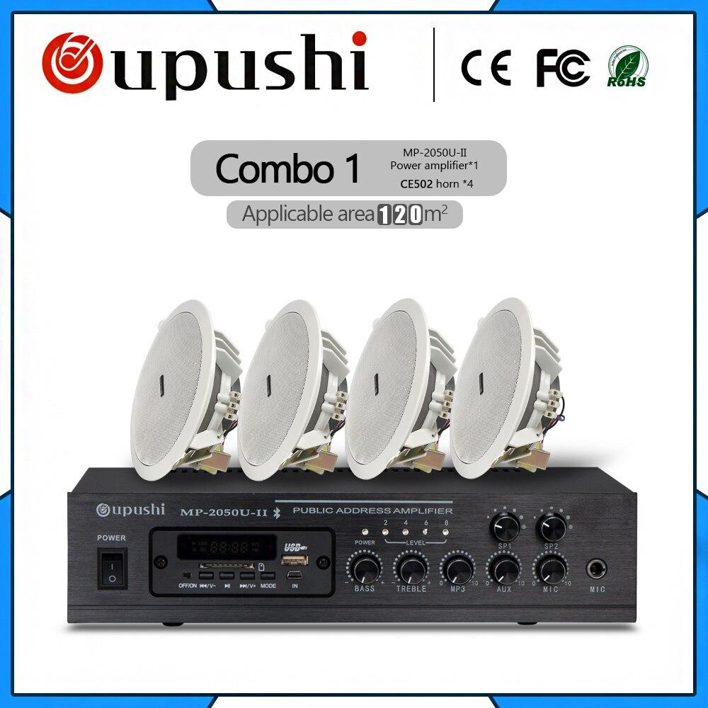 Oupushi 2018 musik system hintergrund musik öffentlichen rundfunk 60 W audio verstärker decke lautsprecher wtih bluetooths/SD/USB /RADIO