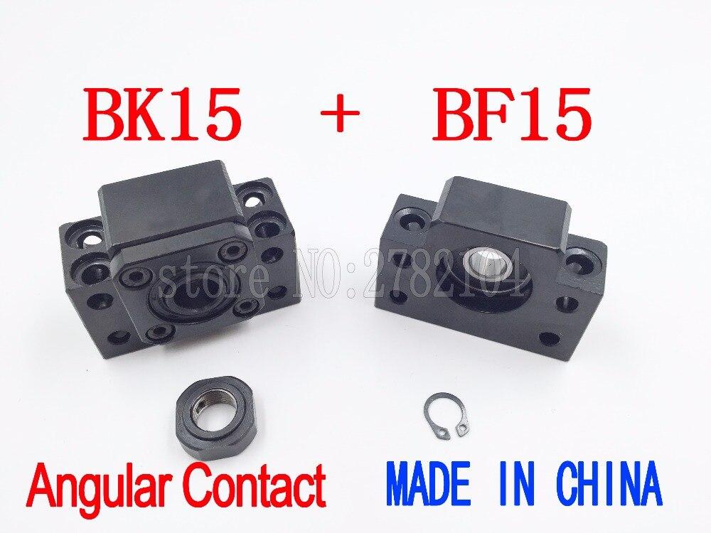 Livraison gratuite BK15 BF15 Set: 1 pcs BK15 avec roulement à Contact oblique + 1 pc BF15 pour SFU2005 pièces de CNC de Support d'extrémité BKBF15