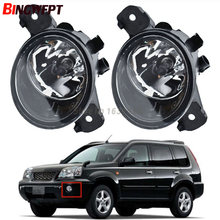 Car Styling Front LED Fog Lamps Halogen Fog Lights 26150-89905 For Nissan X-Trail T30 2001-2006 (Left + right)/2PCS(China)