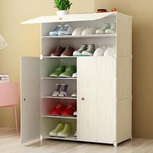 цена на Simple multi-layer household storage cabinet dustproof assembly space-saving multifunctional shoe cabinet
