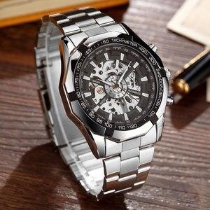 Image 3 - יוקרה כסף אוטומטי מכאני שעונים לגברים שלד נירוסטה עצמית רוח שעון יד גברים שעון relogio masculino