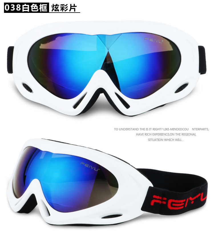 Skiing Eyewear Outdoor Windproof Glasses Ski Goggles Dustproof Snow Glasses Men Goggles Downhill