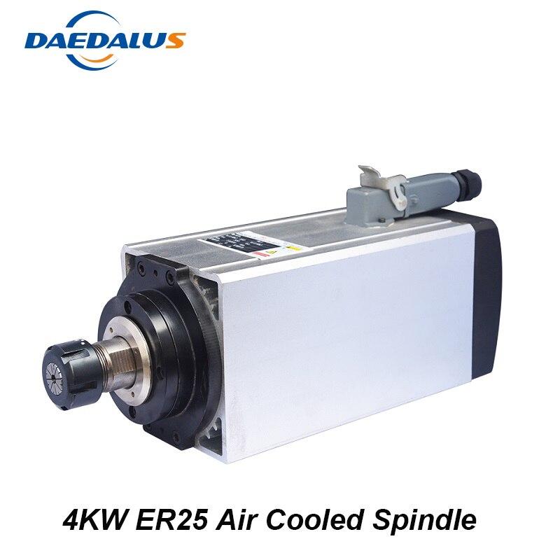 ER25 CNC Spindle Air Cooled Spindle 220V Square Spindle Motor 4KW ER25 Router Bit Tools For CNC Engraving Milling Machine