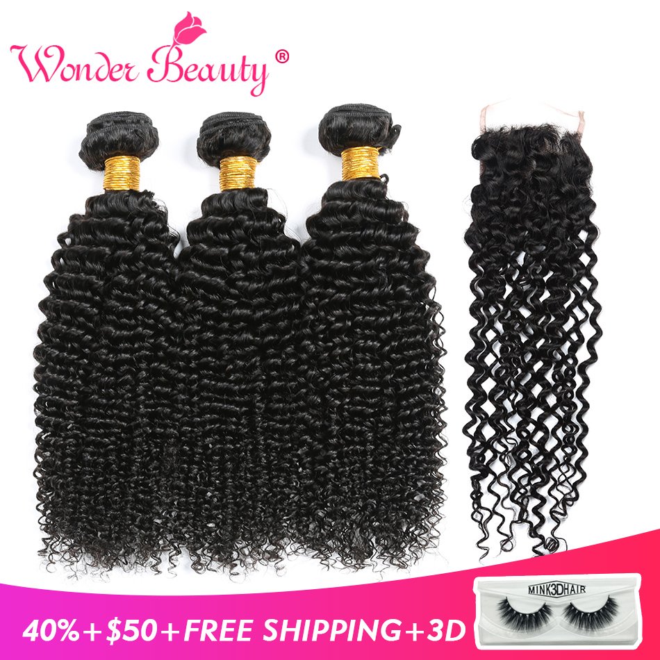 Afro Kinky Curly bundles With Closure Wonder Beauty Brazilian Hair Weave Bundles With Closure Non Remy