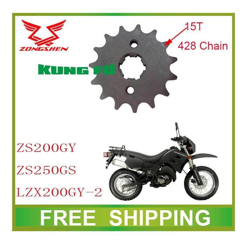 NEW STARTER MOTOR compatible with SMC RAM BAROSSA CHEETAH SACHS REX QUAD ATV 250 cc Unbranded