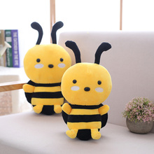 20cm/25cm/30cm Height Kawaii Honeybee Plush Toys Lovely Bee with Wings Soft Stuffed Dolls Baby Accompany Doll Xmas Gift for baby
