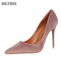 2017 New Women Basic Slip On Shoes Simple High Heels Shallow Pointed Toe Single Shoes Ladies