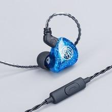 Tfz t1s 다이나믹 모니터 이어폰 휴대 전화 범용 하이파이 이어폰