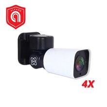 5MP 1080P PTZ Bullet IP Camera Outdoor 4X Optical ZOOM Network PTZ Camera Waterproof IP66 IR 50M CCTV Security Bullet Camera
