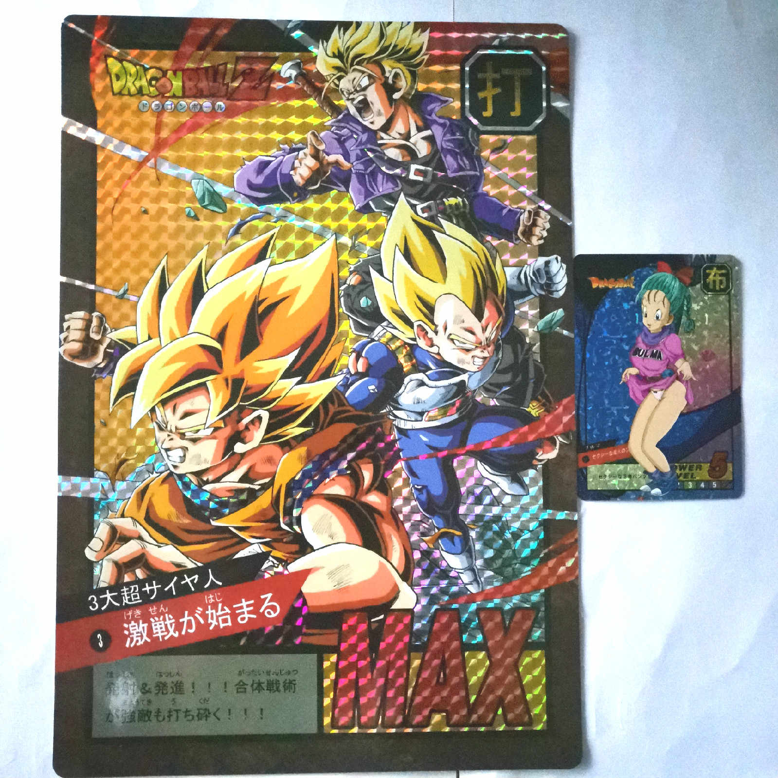 8pcs Big Card Super Dragon Ball Length 26cm Width 18cm Heroes Battle Ultra Instinct Goku Super Game Collection Anime Cards