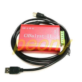CAN analyzer CANOpen J1939 USBCAN-2II converter compatible with ZLG USB to CAN