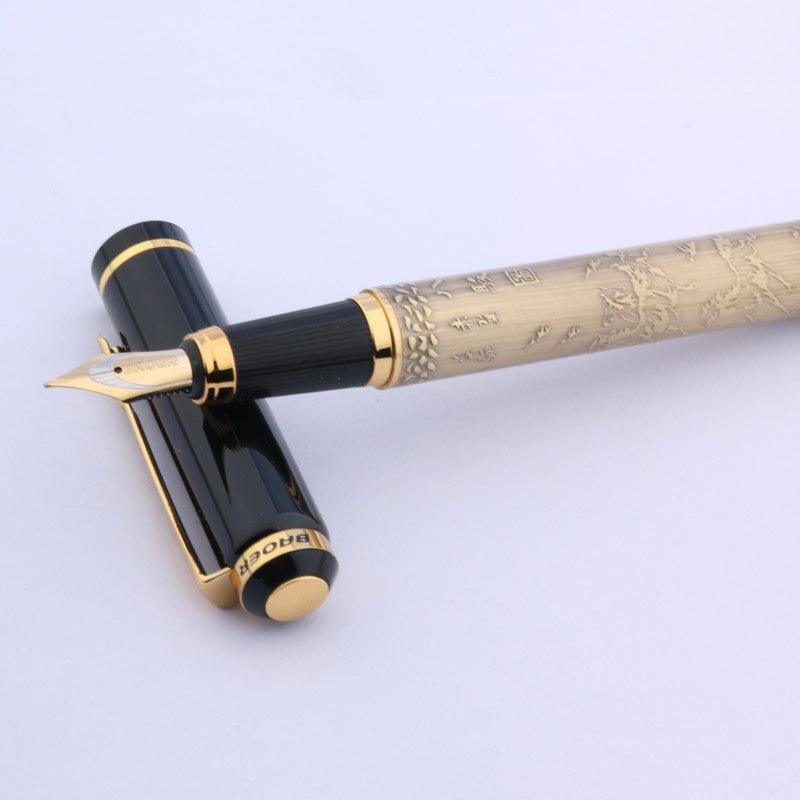 Baoer 507 Golden Xubeihong