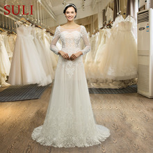 SuLi SL-3007 Charming A-Line Tulle Wedding Dress
