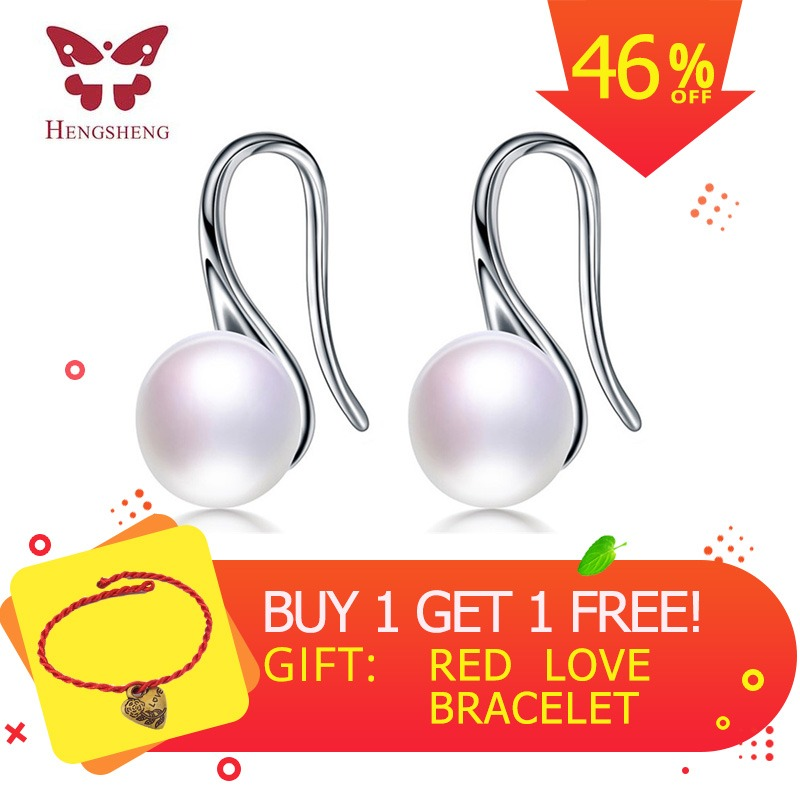 Hot Sale Natural Pearl Earrings Wanita Air Tawar AAAA Pearl Stud Earring Aksesoris Anting, 925 Sterling Silver Earrings
