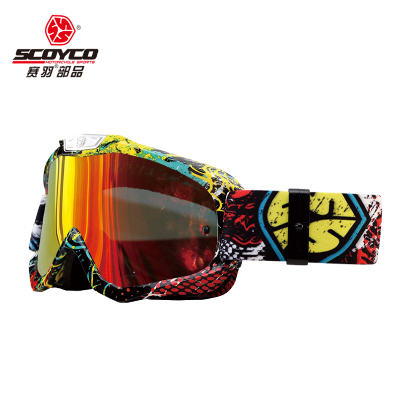 SCOYCO Skiing Snowboarding Goggles Gafas Esqui Snowmobile Motorbike Glasses UV Protection Anti Fog Eyewear Replaceable Lens