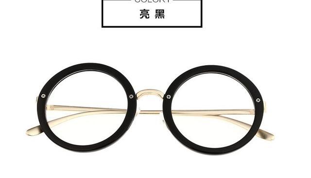 Artistic Retro Eyewear Box Metal With My Circle Frame Eyeglasses Men ...