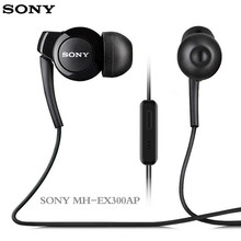MH-EX300AP In Ear Stereophone BASS Original Xperia Series Earphone for Sony Z 1 2 3 LT MT ST21i 26i 28i 29i Xperia J X Z C Young(China)