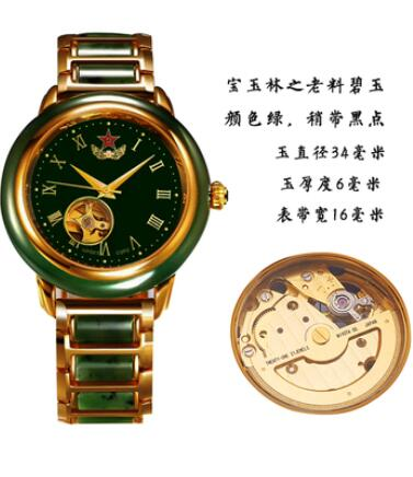 Кожаные водостойкие женские часы Доступные jaspers Позолоченные Зеленые настоящие Натуральный драгоценный камень браслет кварцевые королева