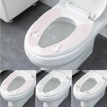 050 Toilet seat household pasting thickened toilet Universal cushion ring pad 37*9.5cm